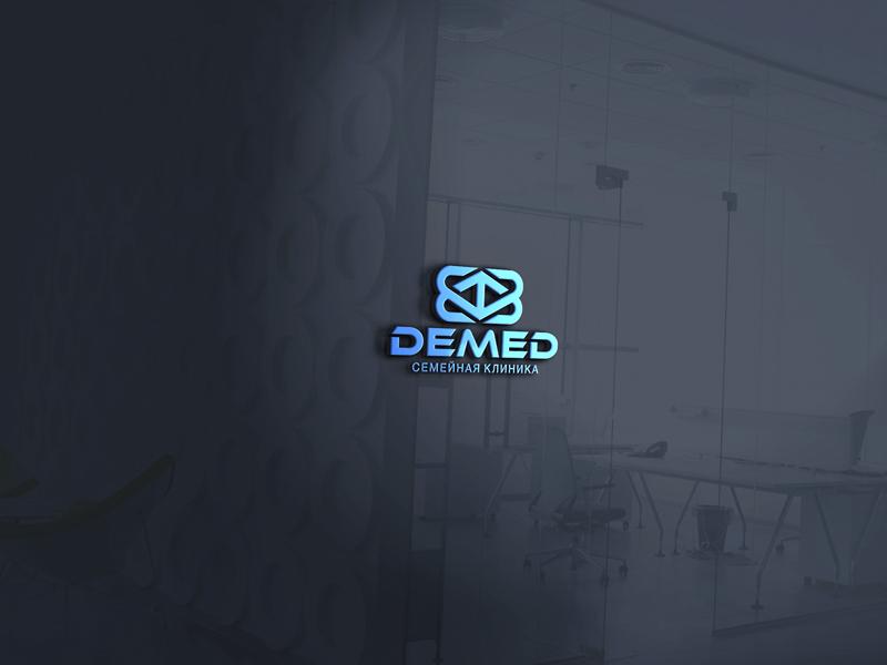 Логотип медицинского центра фото f_0055dc6cfd071607.jpg