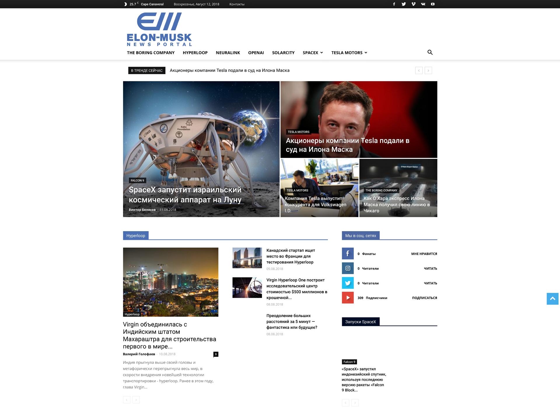 Логотип для новостного сайта  фото f_0235b714911594b5.jpg