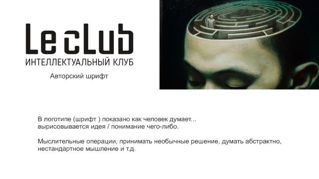 Разработка логотипа фото f_0275b40c0e817ed0.png