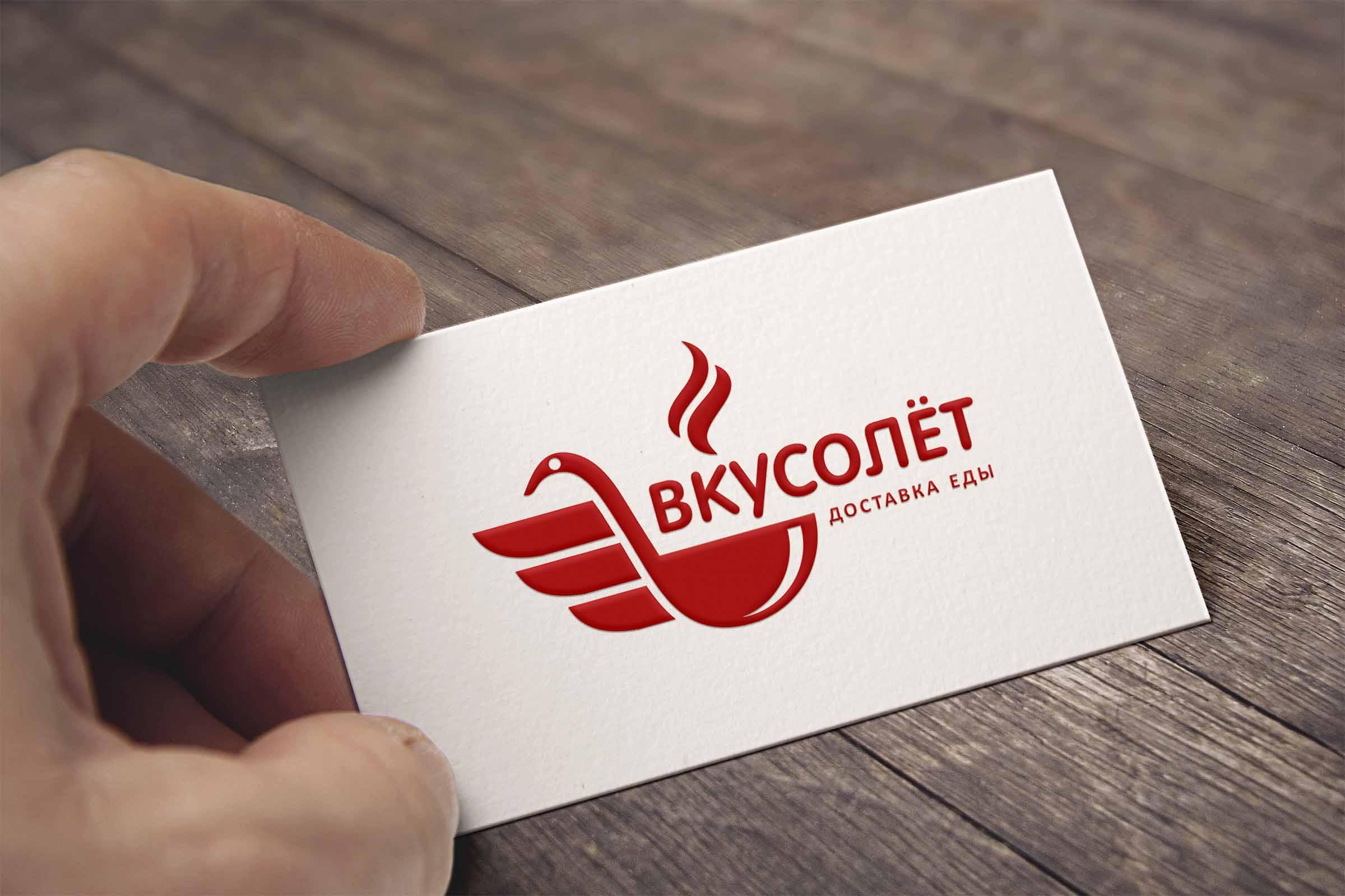 Логотип для доставки еды фото f_03059d75b8d7f2d7.jpg