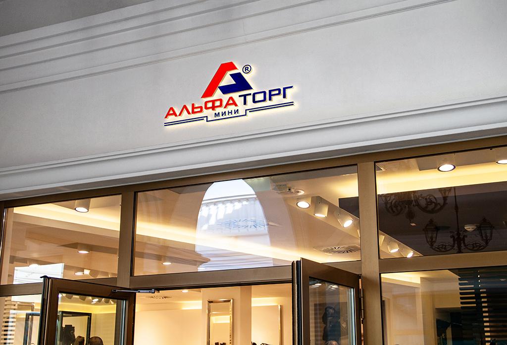 Логотип и фирменный стиль фото f_0425f0b1ce4ea7d7.jpg