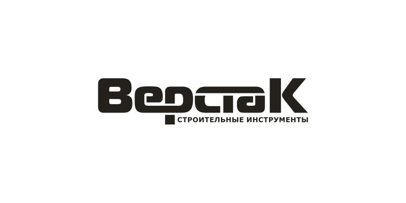 Логотип магазина бензо, электро, ручного инструмента фото f_0485a1295064bcda.png
