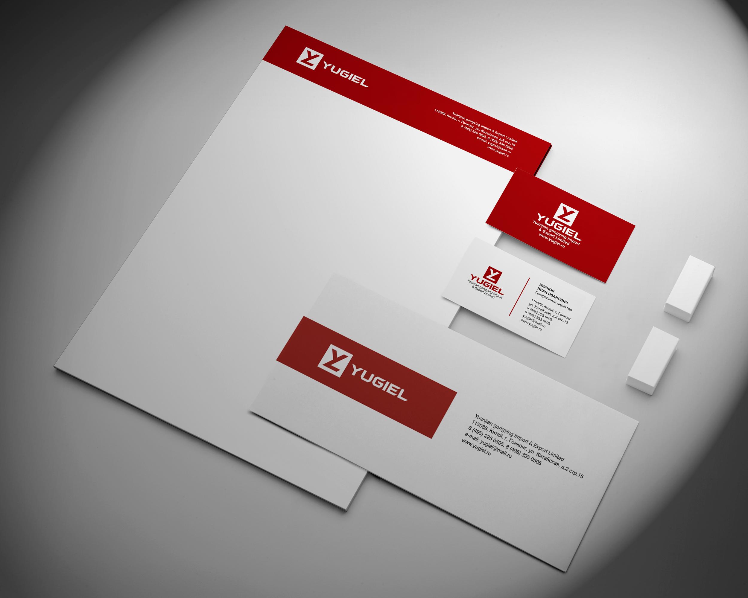 Логотип и фирменный стиль фото f_0535adf2b7338f43.jpg
