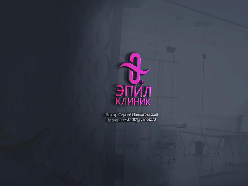 Логотип , фирменный стиль  фото f_0635e1969f422a05.jpg