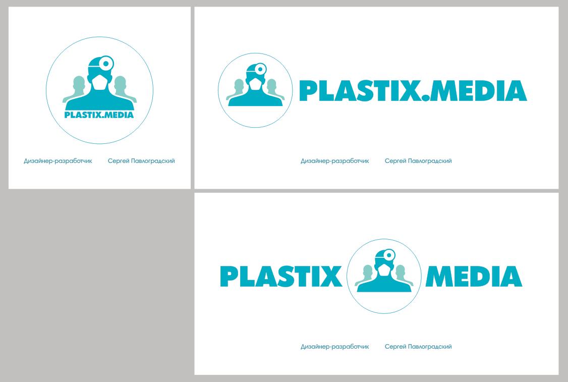 Разработка пакета айдентики Plastix.Media фото f_067598dfaa0dcb99.png