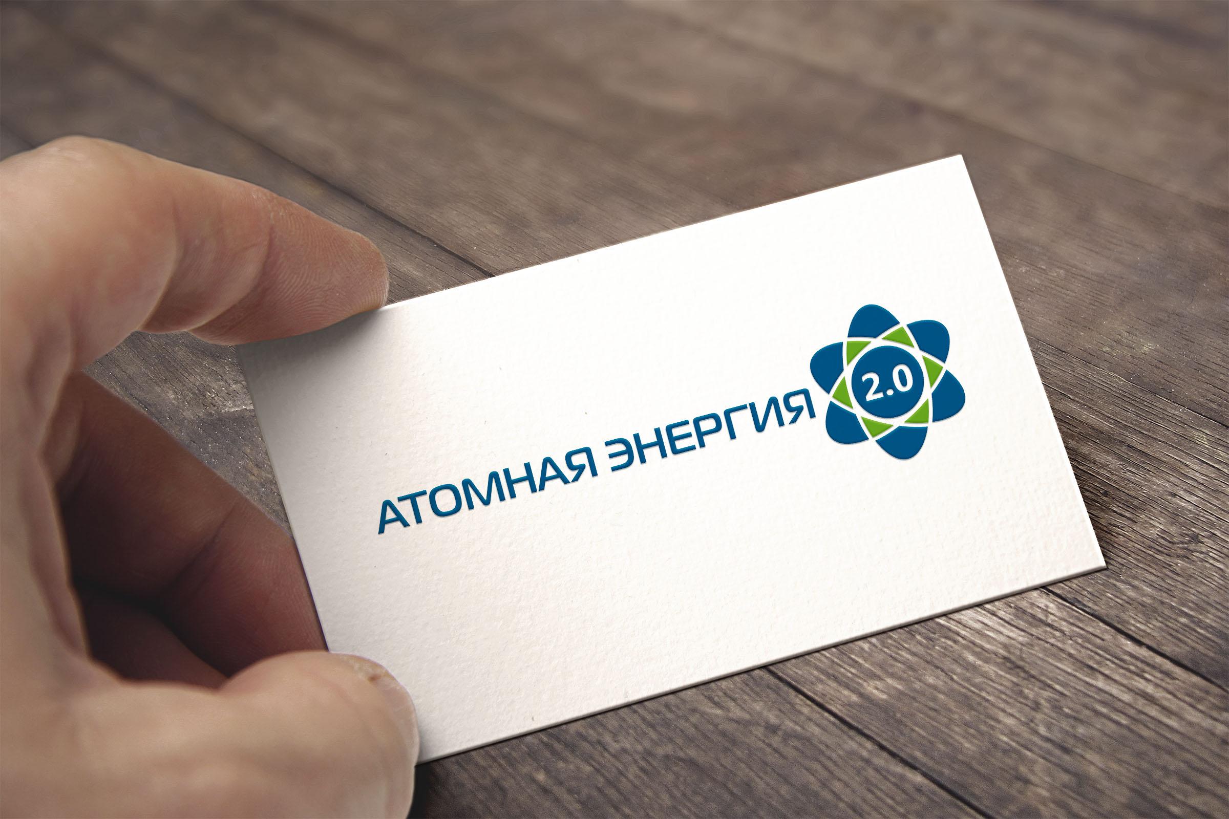 """Фирменный стиль для научного портала """"Атомная энергия 2.0"""" фото f_07759fc3f2468a4f.jpg"""