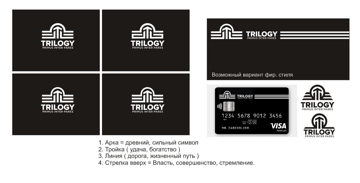 Разработка фирменного стиля фото f_0855c95ec21a8d75.png