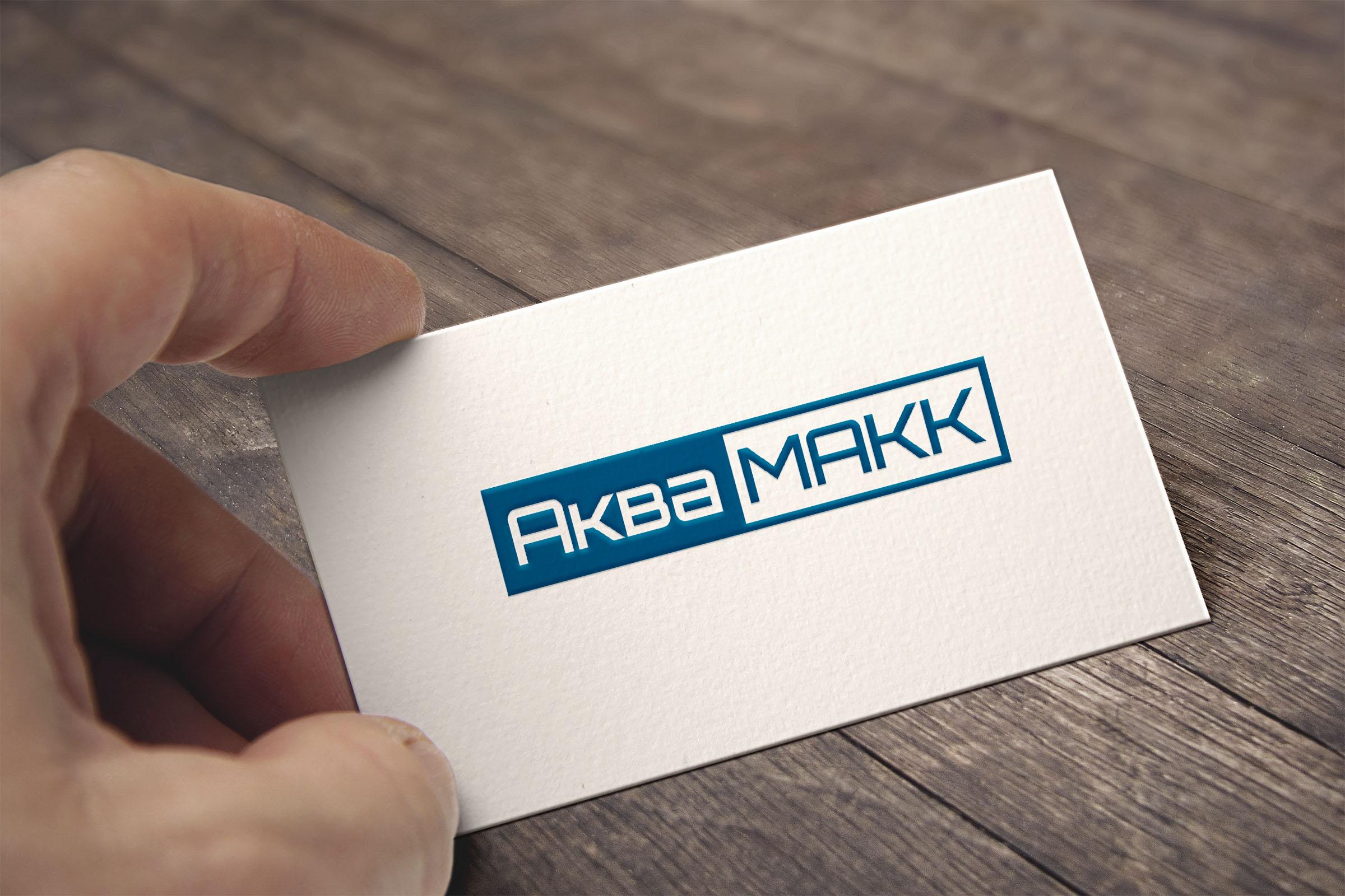 Разработка логотипа для линейки продуктов в стиле леттеринг фото f_0985a08597e7e7b4.jpg