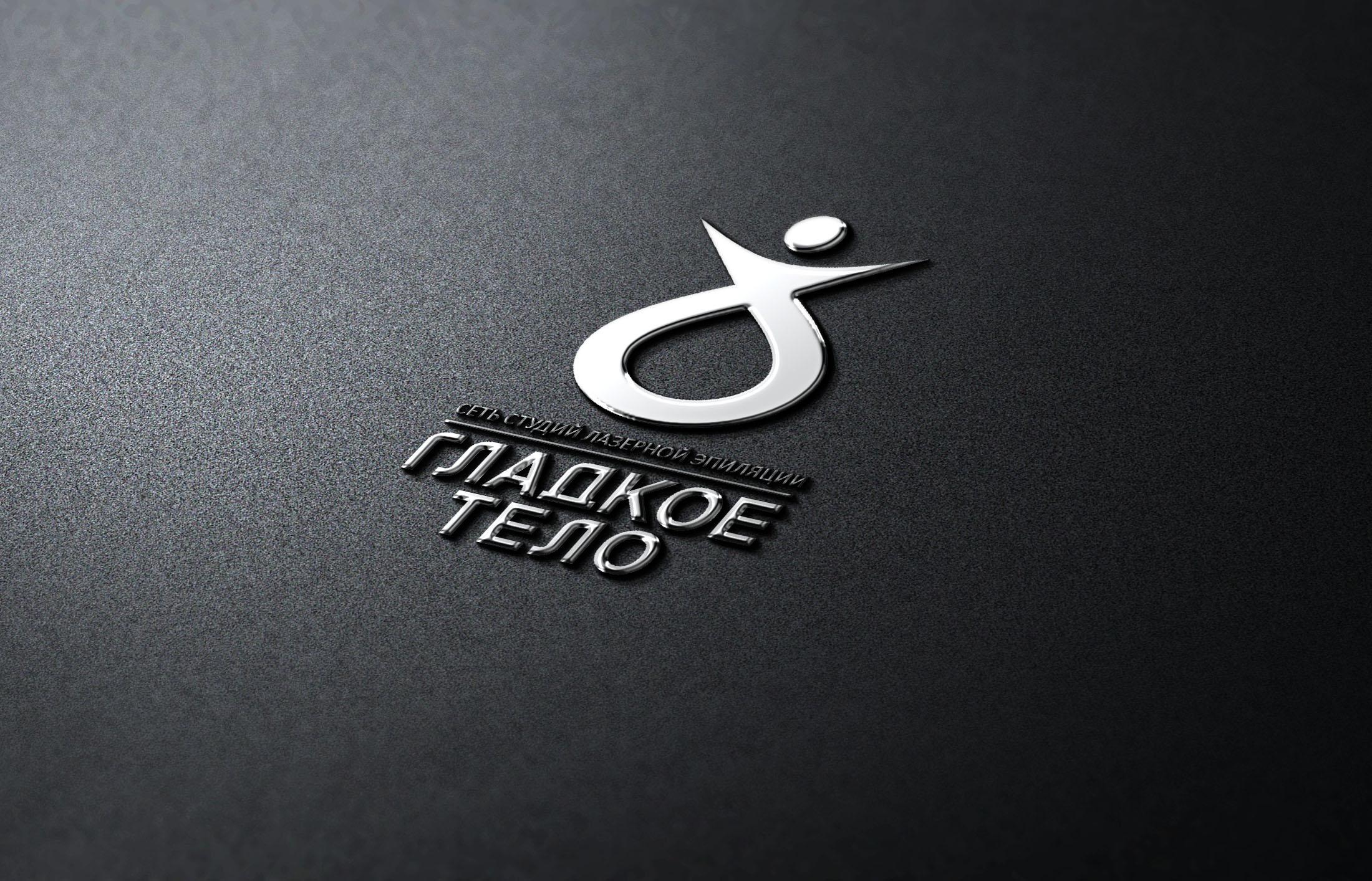 Логотип для сети студий лазерной эпиляции фото f_0985a507bb701187.jpg
