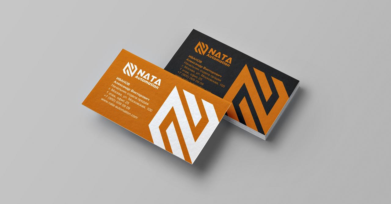 Разработать логотип, визитку, бланк для иностранной компании фото f_1185dcd08f46477b.jpg