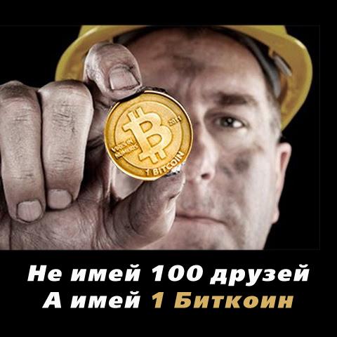 Конкурс пикчеров криптовалютного издания  фото f_1295a9fc171b0ff1.jpg