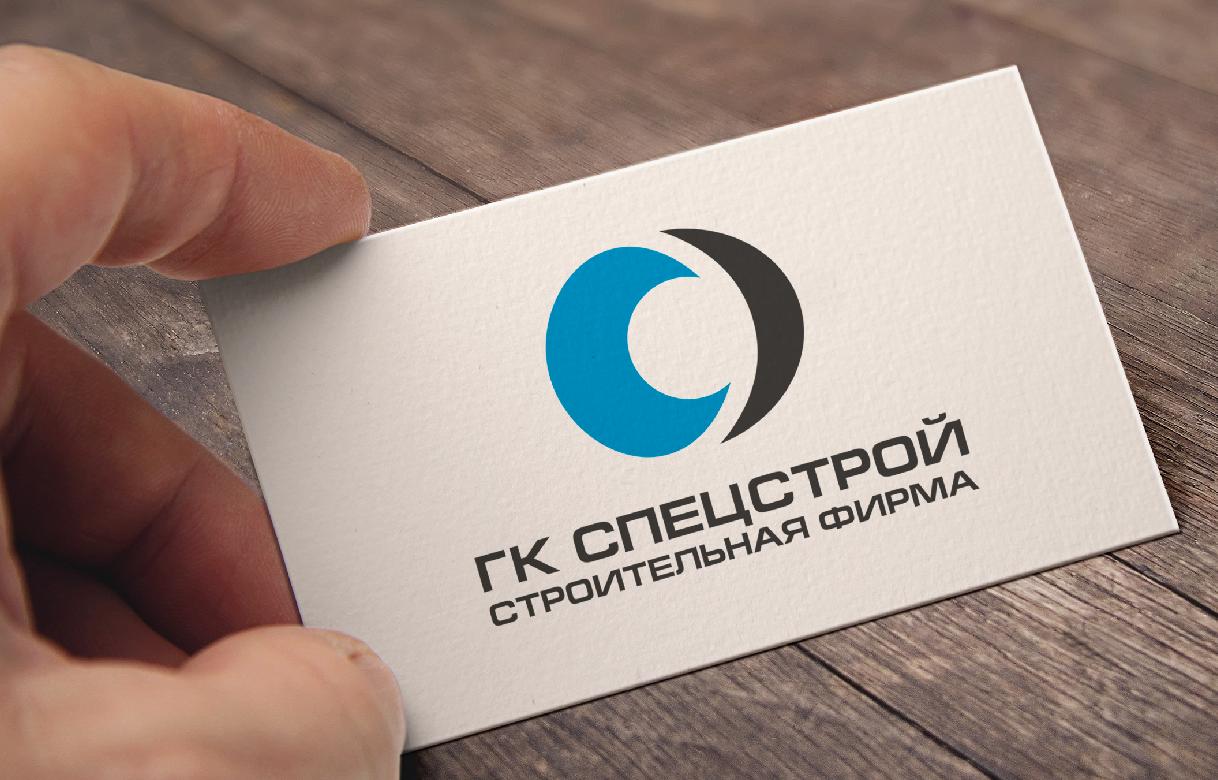 Нужно создать бланк организации и визитные карточки. фото f_14059c5361628e2d.png