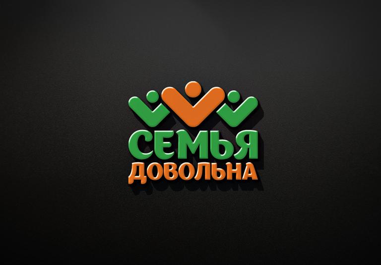 """Разработайте логотип для торговой марки """"Семья довольна"""" фото f_1475ba94c96ac21b.jpg"""