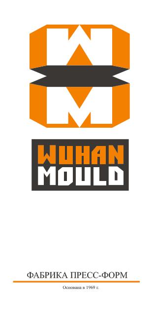 Создать логотип для фабрики пресс-форм фото f_1635996978e3a618.png