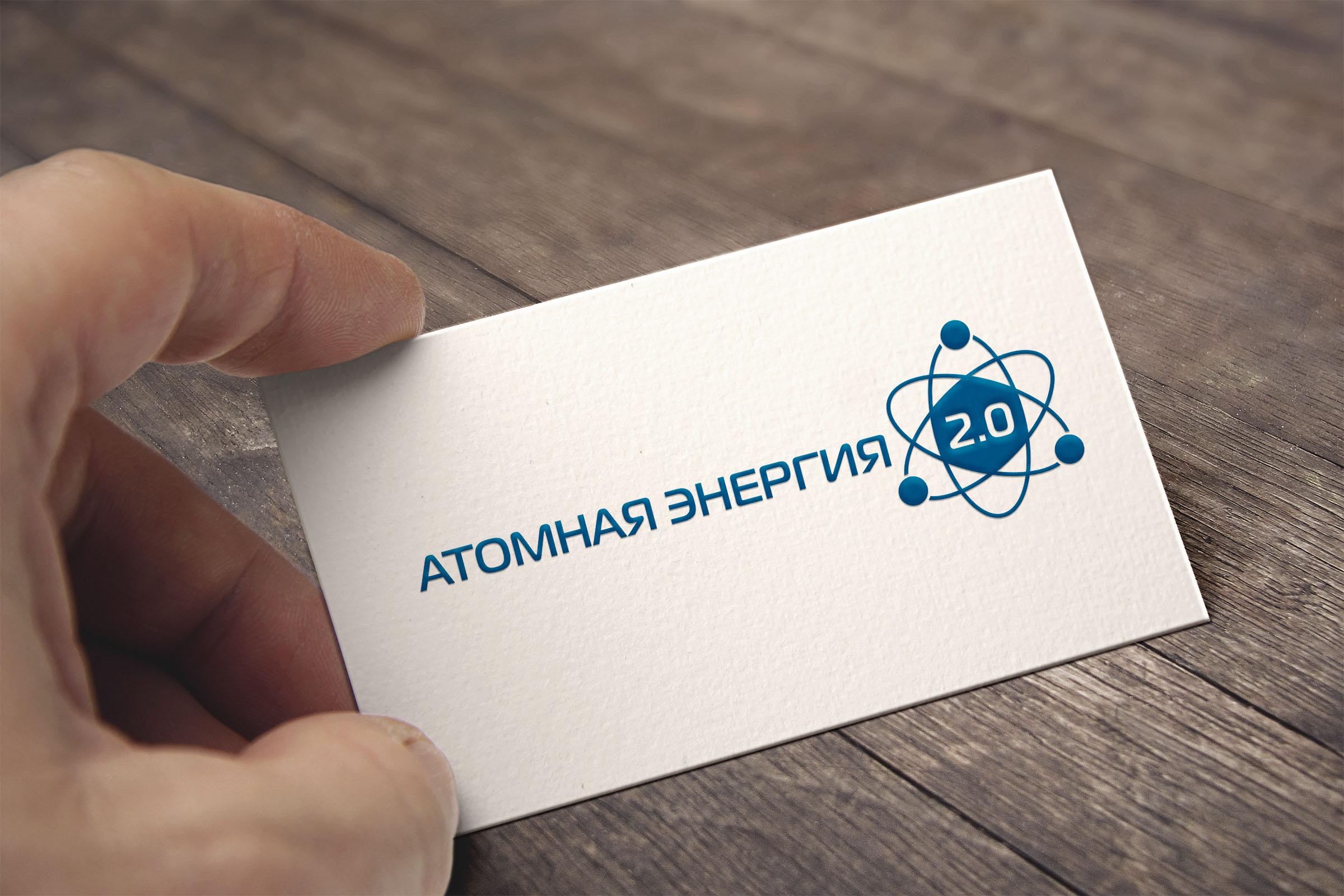 """Фирменный стиль для научного портала """"Атомная энергия 2.0"""" фото f_16559fb21137b6d5.jpg"""