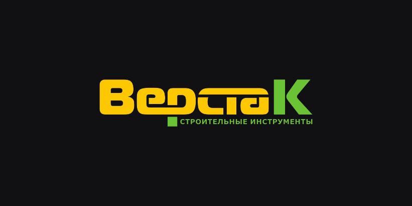 Логотип магазина бензо, электро, ручного инструмента фото f_1685a128fe399eb6.png