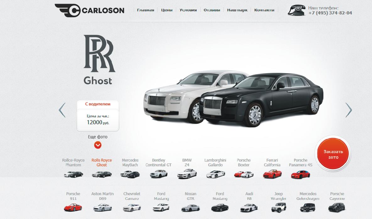 Логотип для компании по прокату  VIP автомобилей фото f_1715adaf26b0cdc1.png