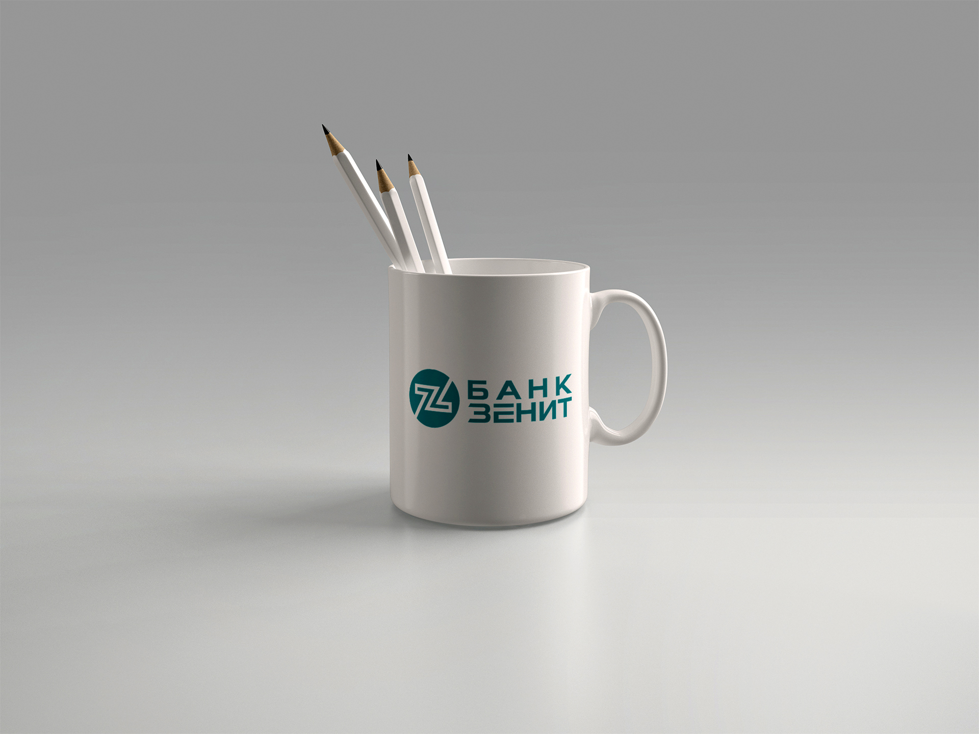 Разработка логотипа для Банка ЗЕНИТ фото f_1755b4c84db8c1fc.jpg