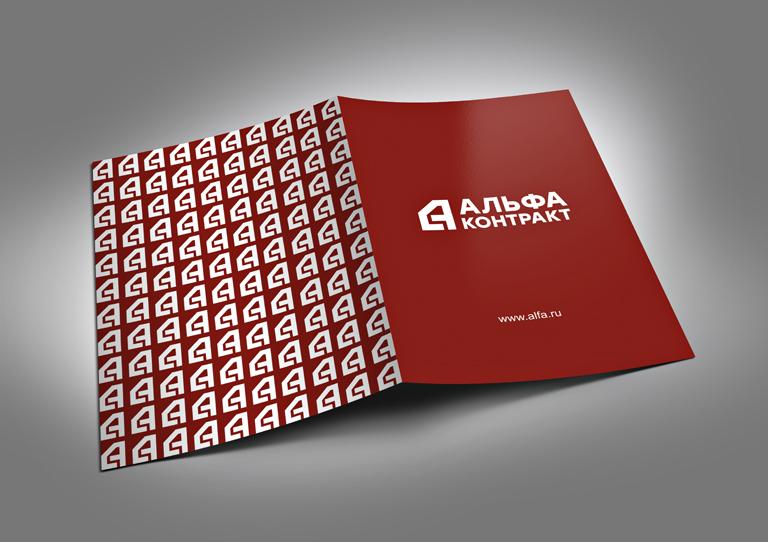 Дизайнер для разработки логотипа компании фото f_1985bfe372249011.jpg