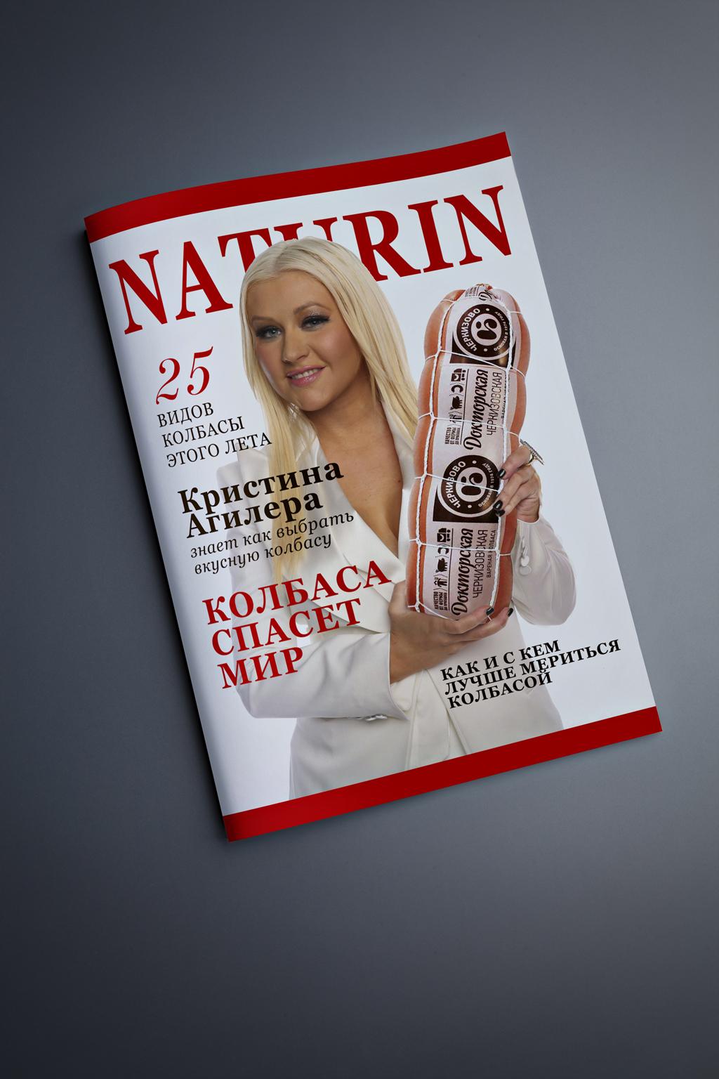 Полиграфический дизайн, Журнальный дизайн, Коллаж.  фото f_2065d6a5717bdfc2.jpg