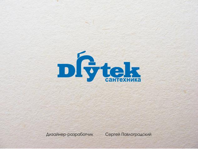 Создание логотипа для компании Drytek фото f_21659b7cbc35331b.png