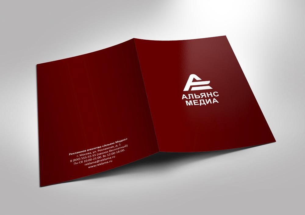Создать логотип для компании фото f_2165aa7eaef9bb41.jpg