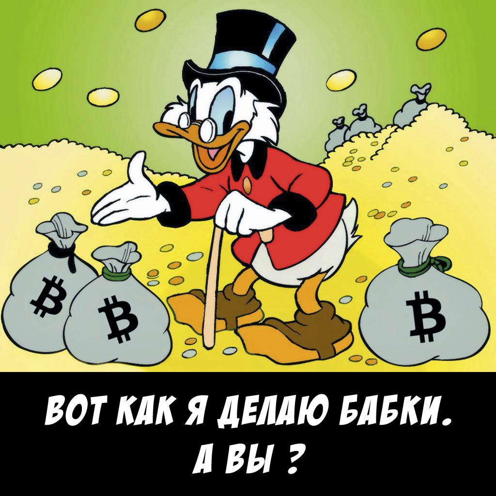 Конкурс пикчеров криптовалютного издания  фото f_2235a9faa6d0d87c.jpg