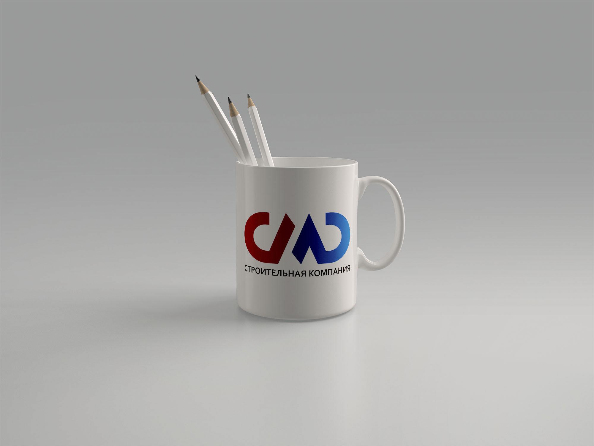 Дизайнер для разработки Логотипа для организации !СРОЧНО! фото f_2585a264bfbdf33c.jpg