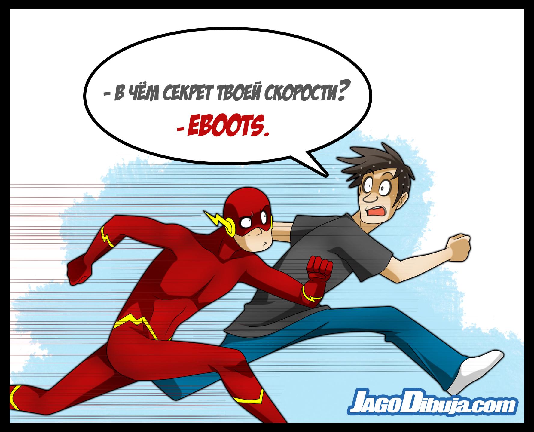 Создать мемы для магазина кроссовок Eboots, нативная реклама фото f_2715a47c77315f15.jpg