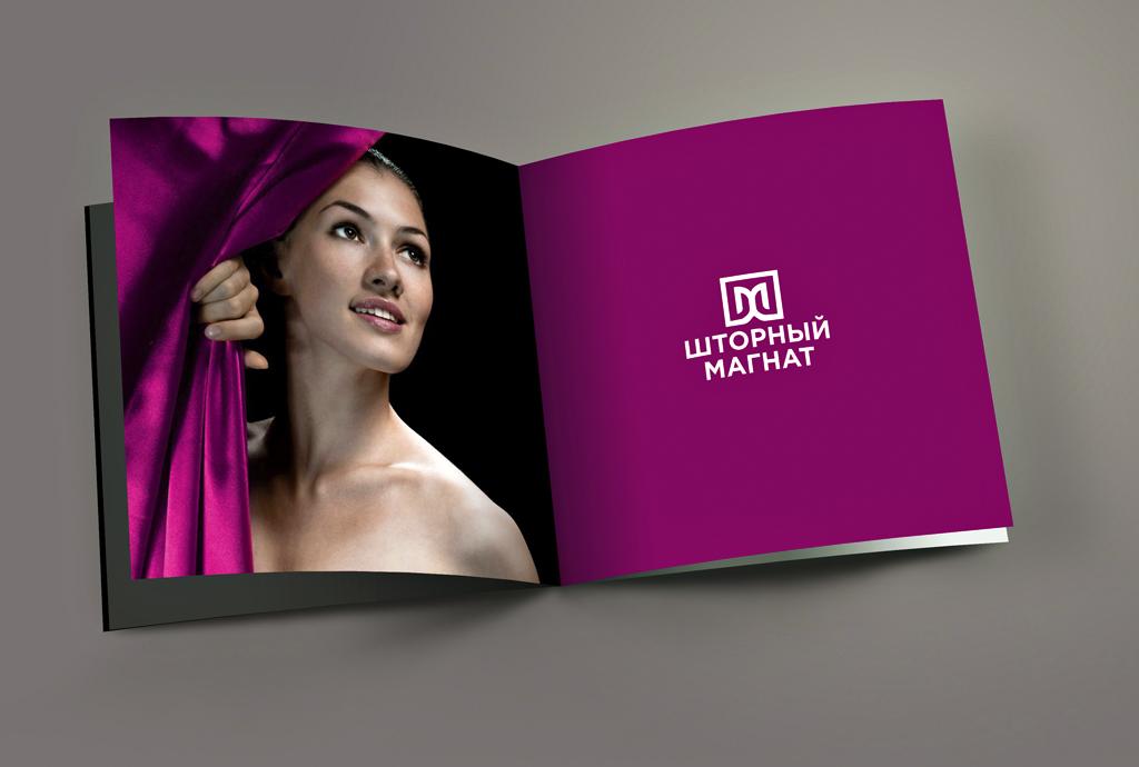 Логотип и фирменный стиль для магазина тканей. фото f_2855cddad461cb58.jpg
