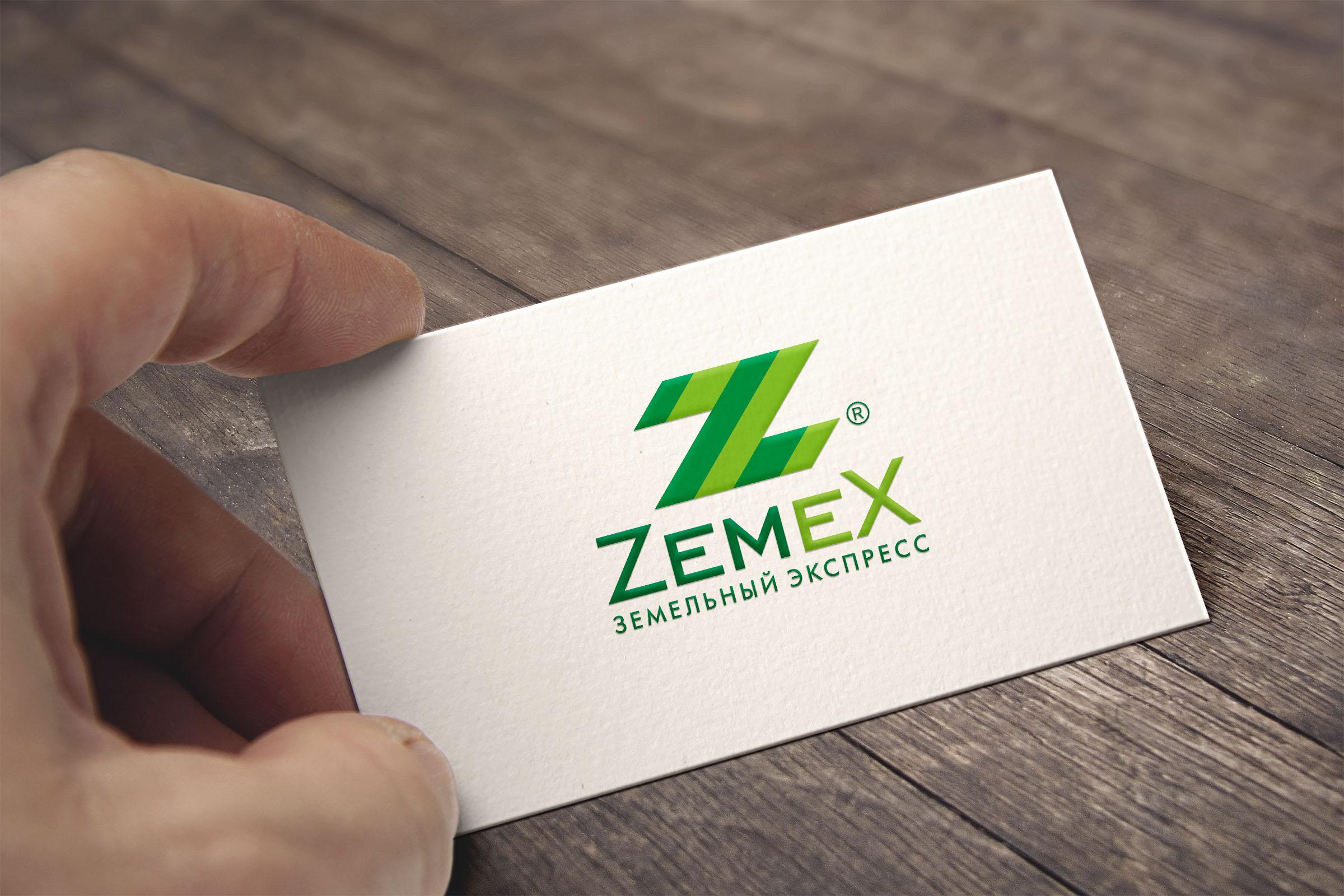 Создание логотипа и фирменного стиля фото f_29659f60ce3effb9.jpg