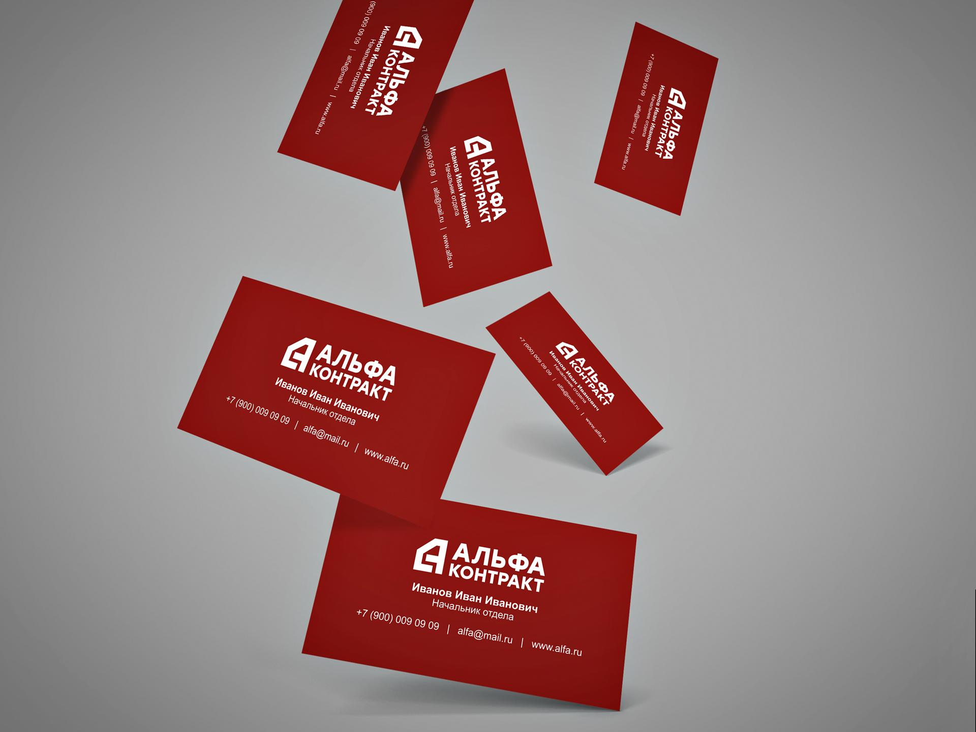 Дизайнер для разработки логотипа компании фото f_2965bf843cfb3408.jpg