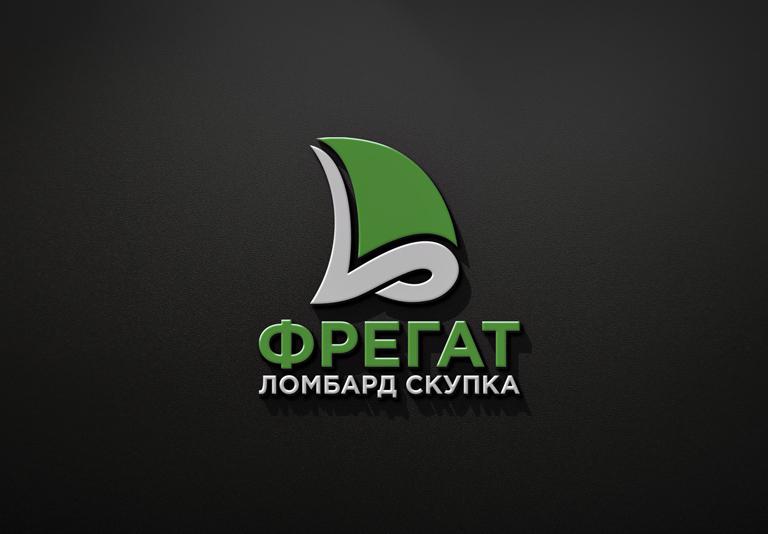 "Логотип, фирменный стиль Ломбард ""Фрегат"" фото f_2985bc5cd31c45bc.jpg"