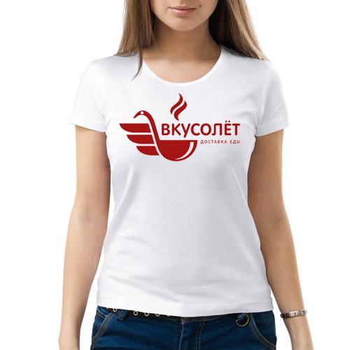 Логотип для доставки еды фото f_31959d75d99be316.jpg