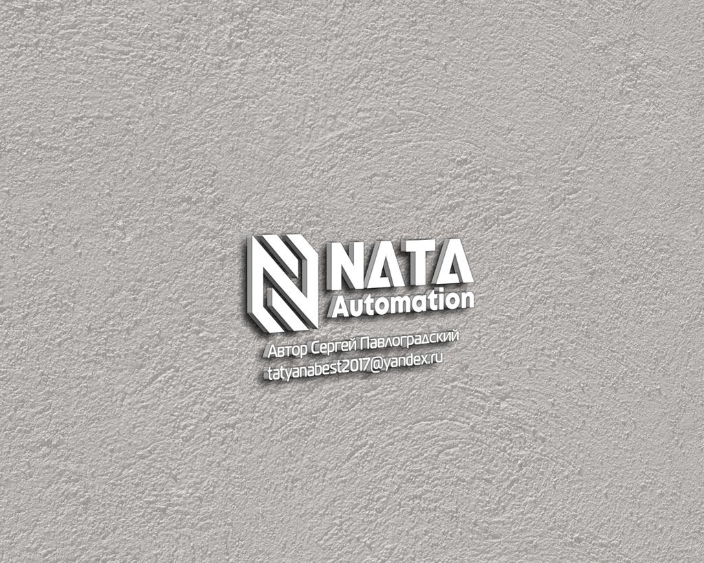 Разработать логотип, визитку, бланк для иностранной компании фото f_3255dcd09354fb5d.jpg