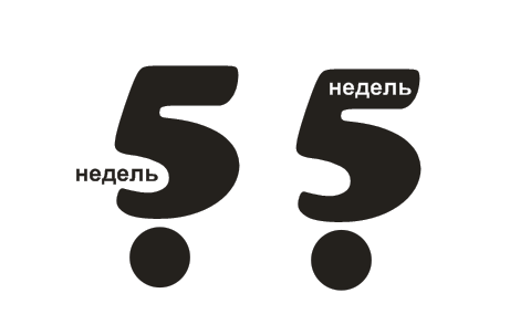 Логотип для кафе фото f_32659aea343ebf8c.png