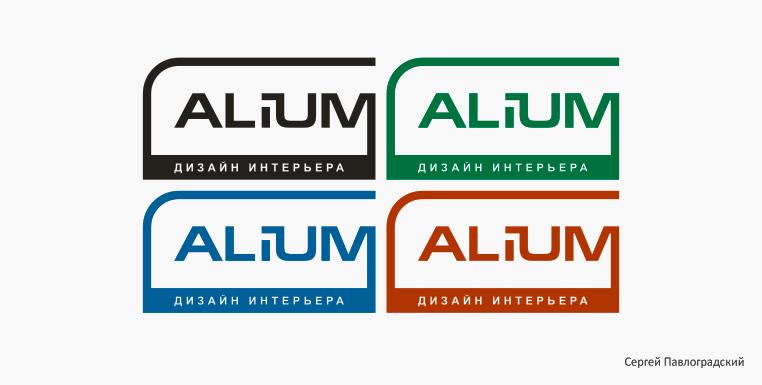 Логотип для дизайн студии фото f_33459e6649043638.png