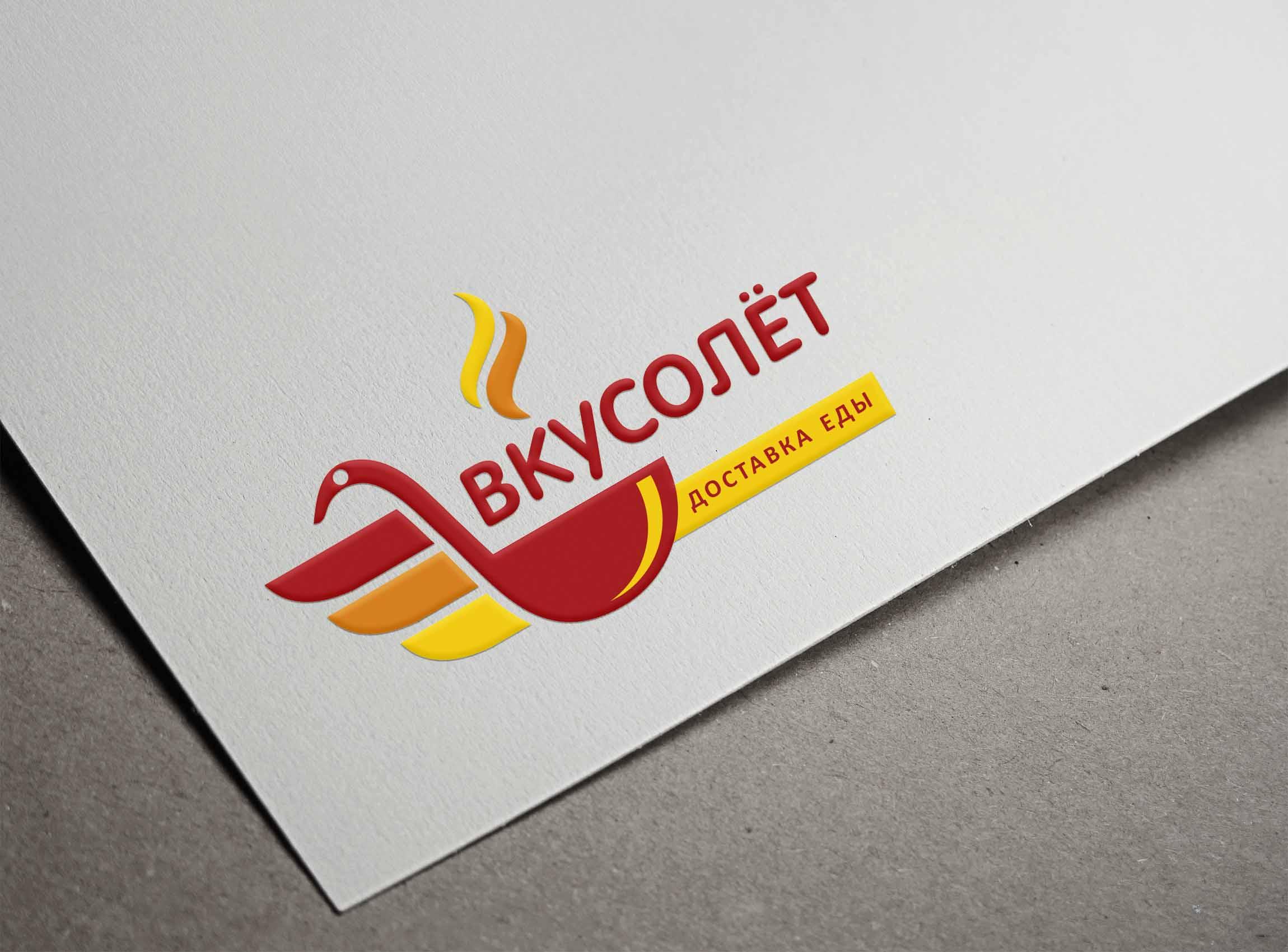 Логотип для доставки еды фото f_34059d786f42ef3e.jpg