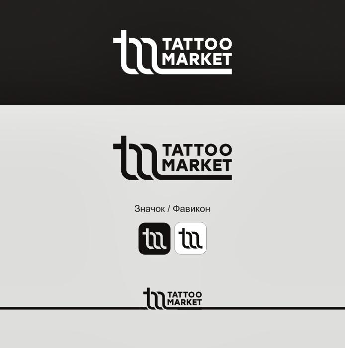 Редизайн логотипа магазина тату оборудования TattooMarket.ru фото f_3425c423c629acb2.png