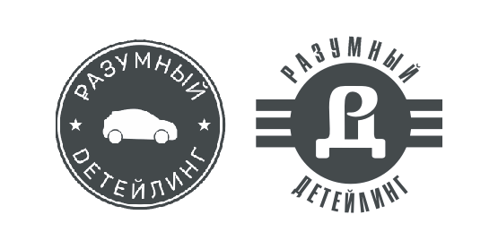 Ребрендинг логотипа  фото f_3655ae04c48b24b8.png