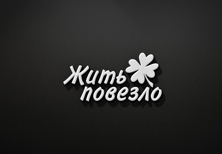 Логотип и фирменный стиль фото f_4055bc05798a18a5.jpg