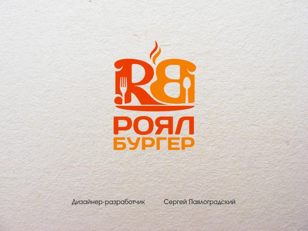 Обновление логотипа фото f_41759afbe07912c5.png
