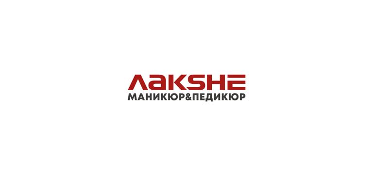 Разработка логотипа фирменного стиля фото f_4205c62d9da4aadf.png