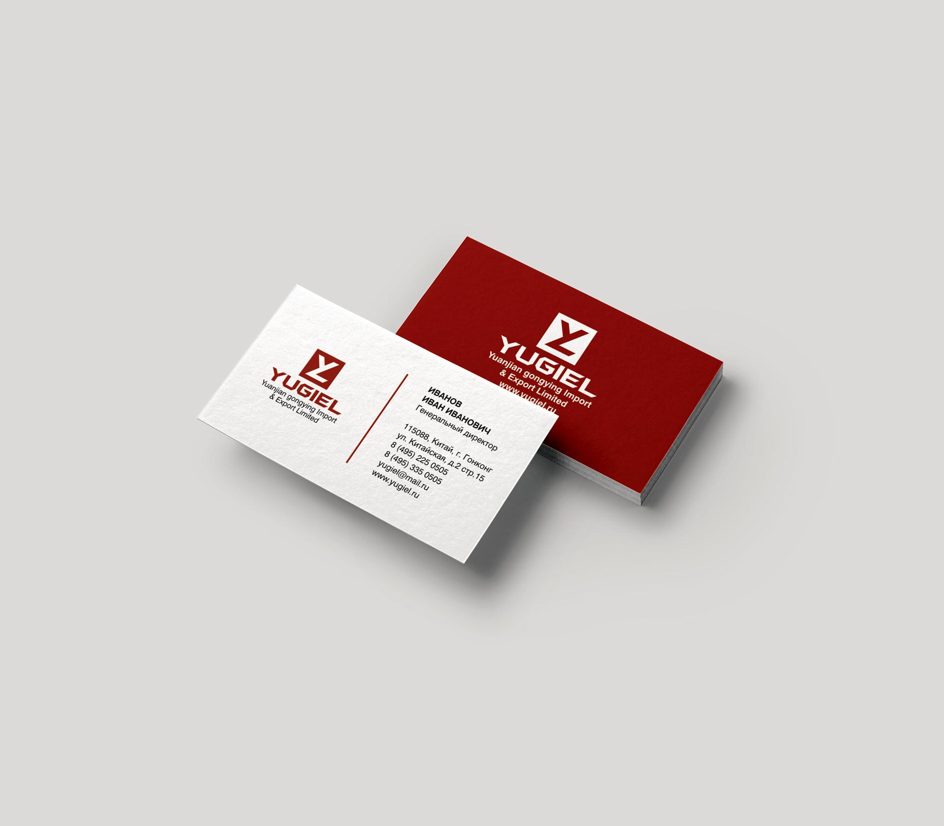 Логотип и фирменный стиль фото f_4235adf44da1e7e9.jpg
