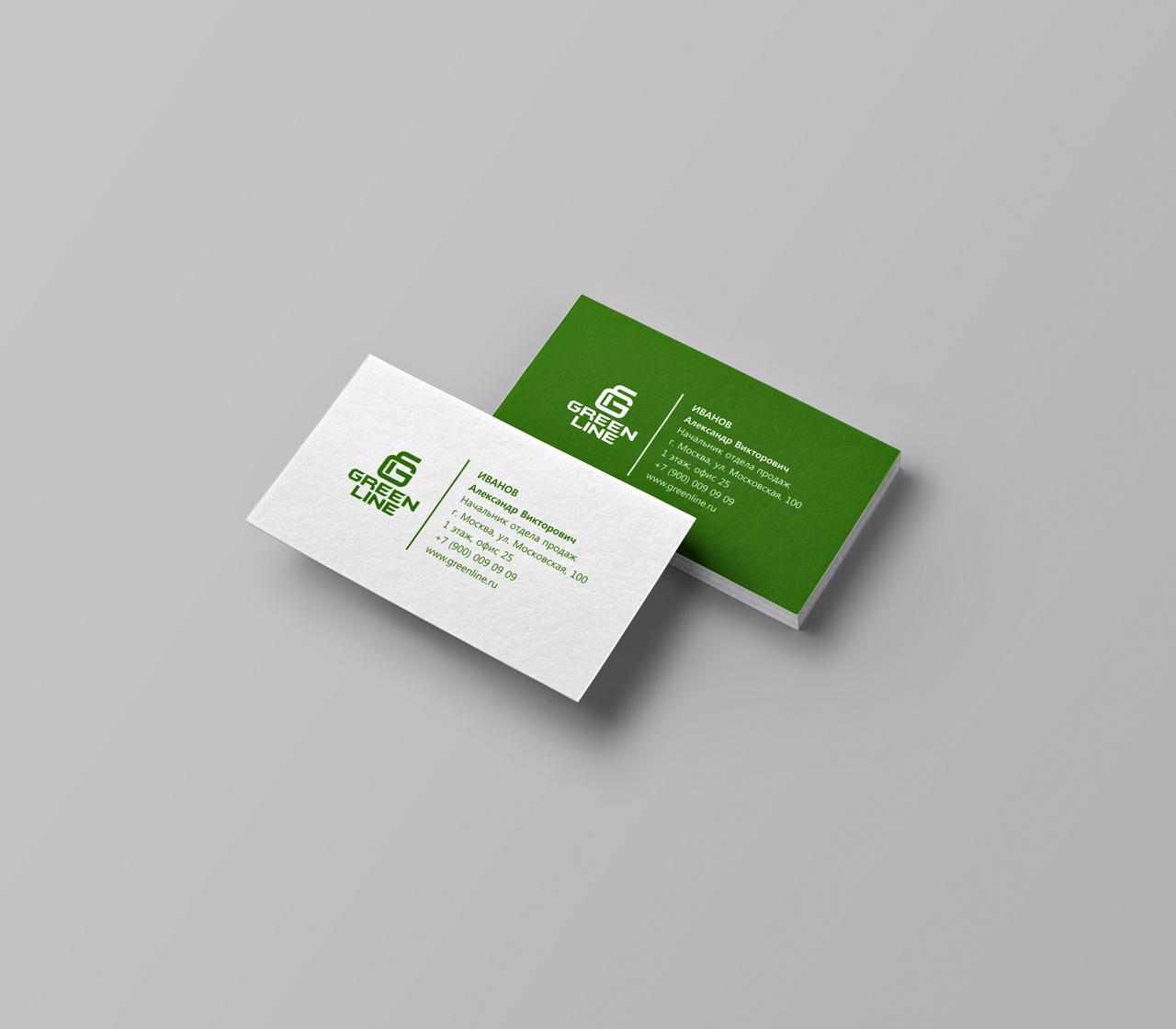 """Разработка Логотипа и фирменного стиля ООО """"Грин лайн"""" фото f_4365db74402914fd.jpg"""