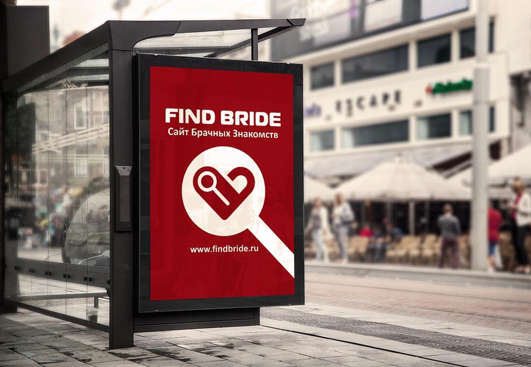 Нарисовать логотип сайта знакомств фото f_4395ad47897d1629.jpg