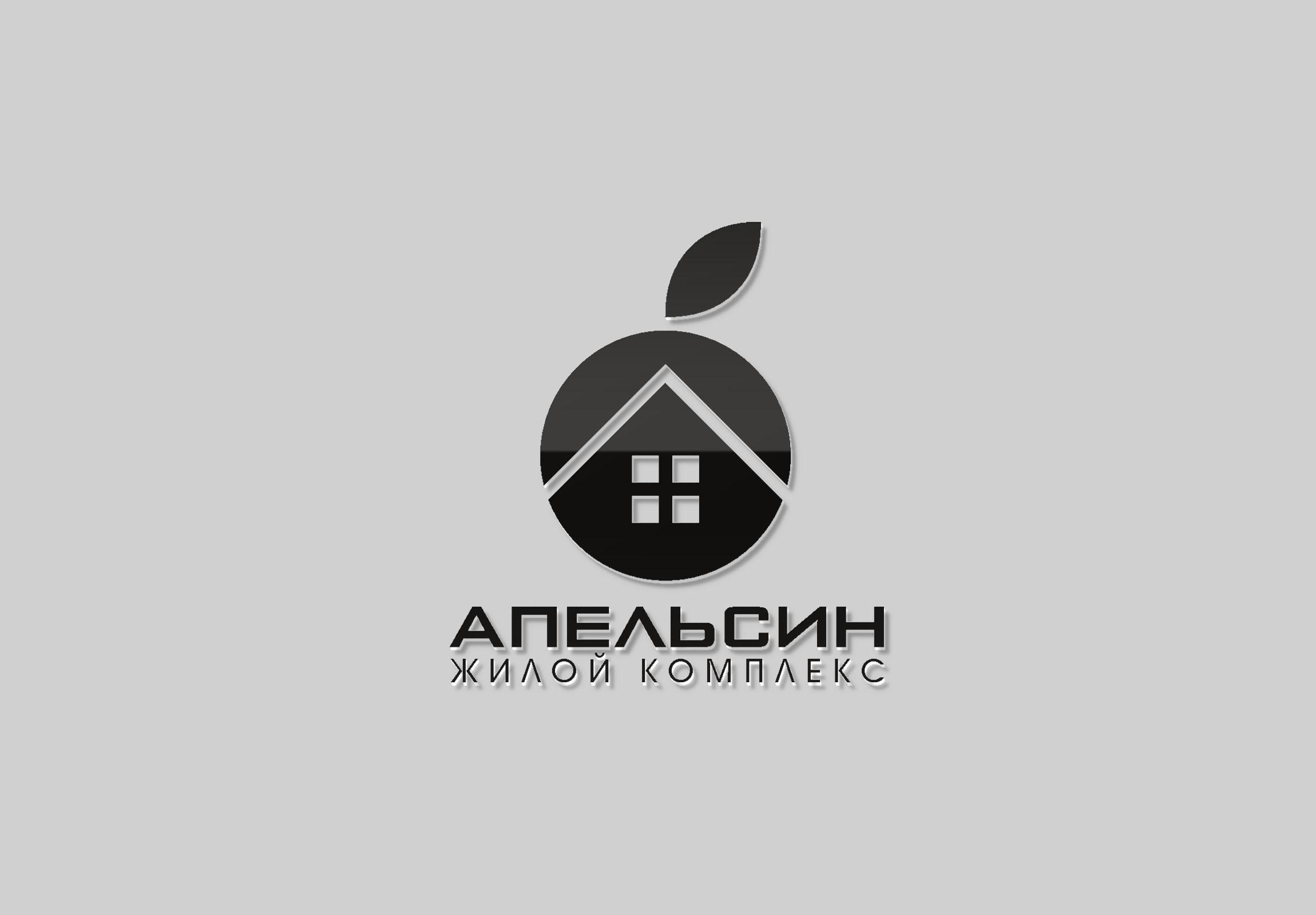 Логотип и фирменный стиль фото f_4425a59d43be825d.jpg
