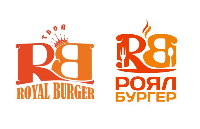 Обновление логотипа фото f_44659afdc2e01b65.png