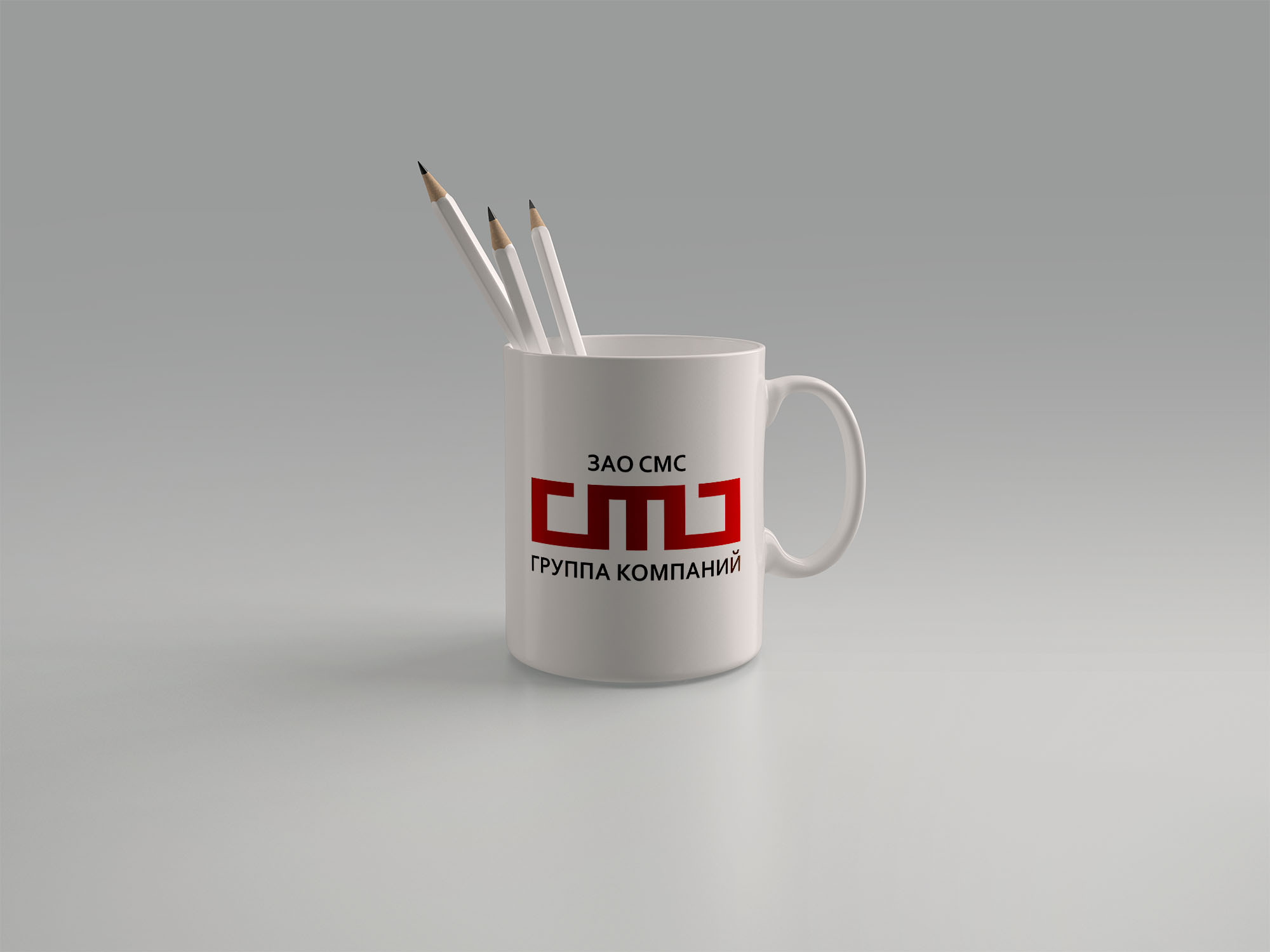 Дизайнер для разработки Логотипа для организации !СРОЧНО! фото f_4465a2673ba93234.jpg