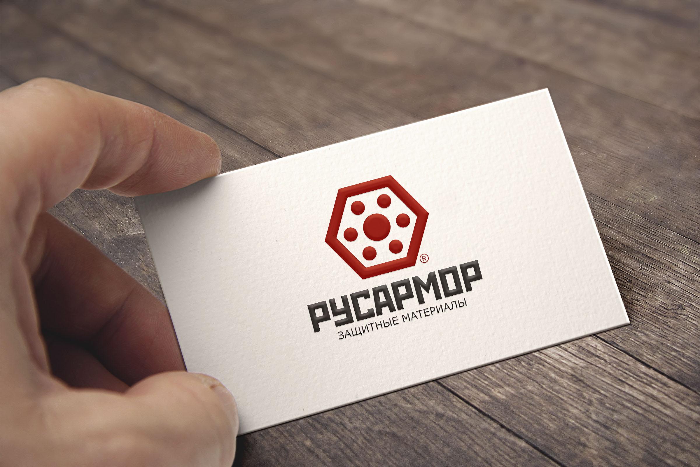 Разработка логотипа технологического стартапа РУСАРМОР фото f_4605a09582213caa.jpg